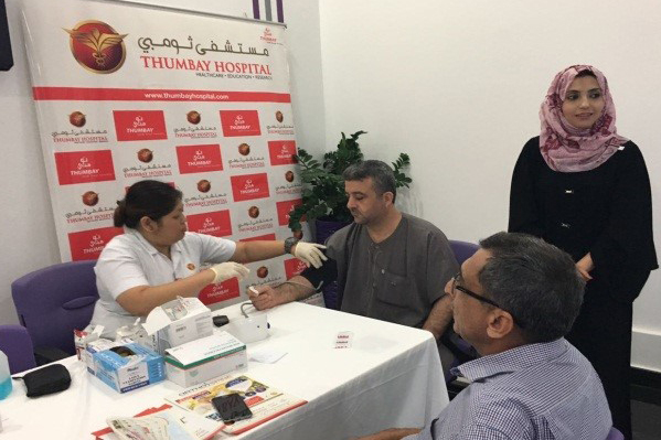 Thumbay Hospital Ajman Conducts Cardiac Health Check-up Camp at Askaan Properties