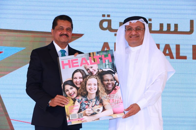Health Awards 2019