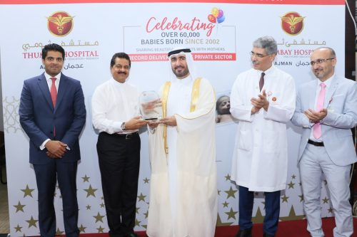 Thumbay Hospital Ajman Celebrates 60,000+ Babies Born Since its Inception