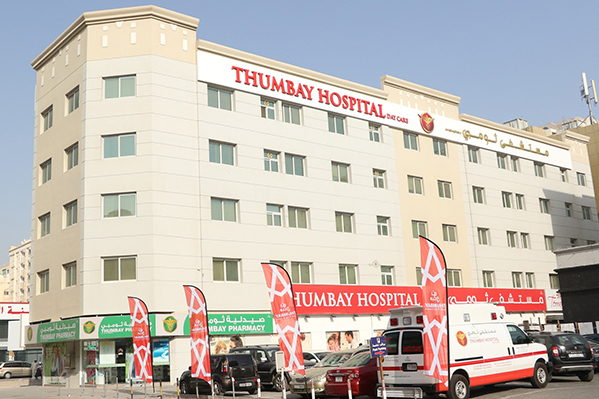 Thumbay Hospital Day Care Conducts Free Health Camp at Rolla-Sharjah