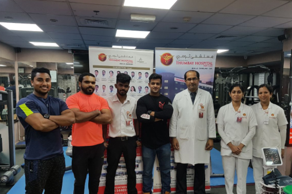 Thumbay Hospital Day Care conducts Health Awareness Session at Bab Al Atta Fitness Club, Rolla