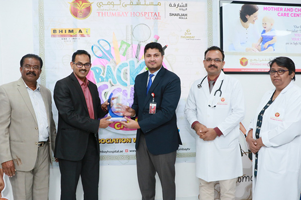 Thumbay Hospital Day Care Rolla Conducts 'Back to School' Program