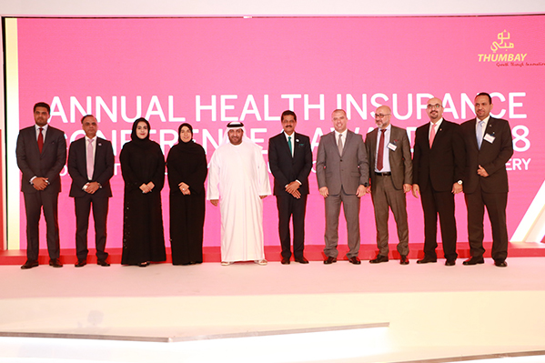 Leading Insurance Experts Felicitated at 'Annual Health Insurance Conference & Award Ceremony 2018' Jointly Organized by Thumbay Hospital & Gulf Medical University