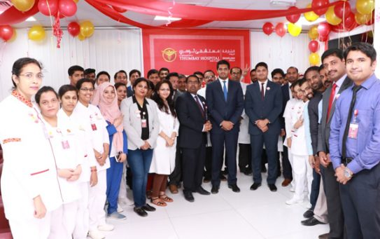 Thumbay Hospital Day Care Rolla Conducts Rewards & Recognition Program for Staff