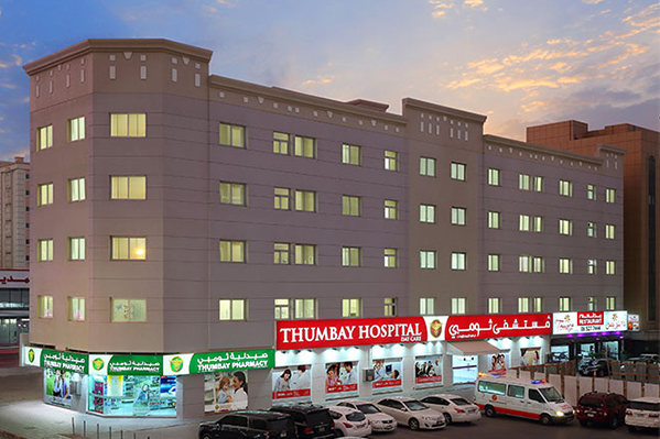 Thumbay Hospital Day Care Rolla Sharjah to Conduct Fortnight-Long 'Free Surgery Consultation Camp'