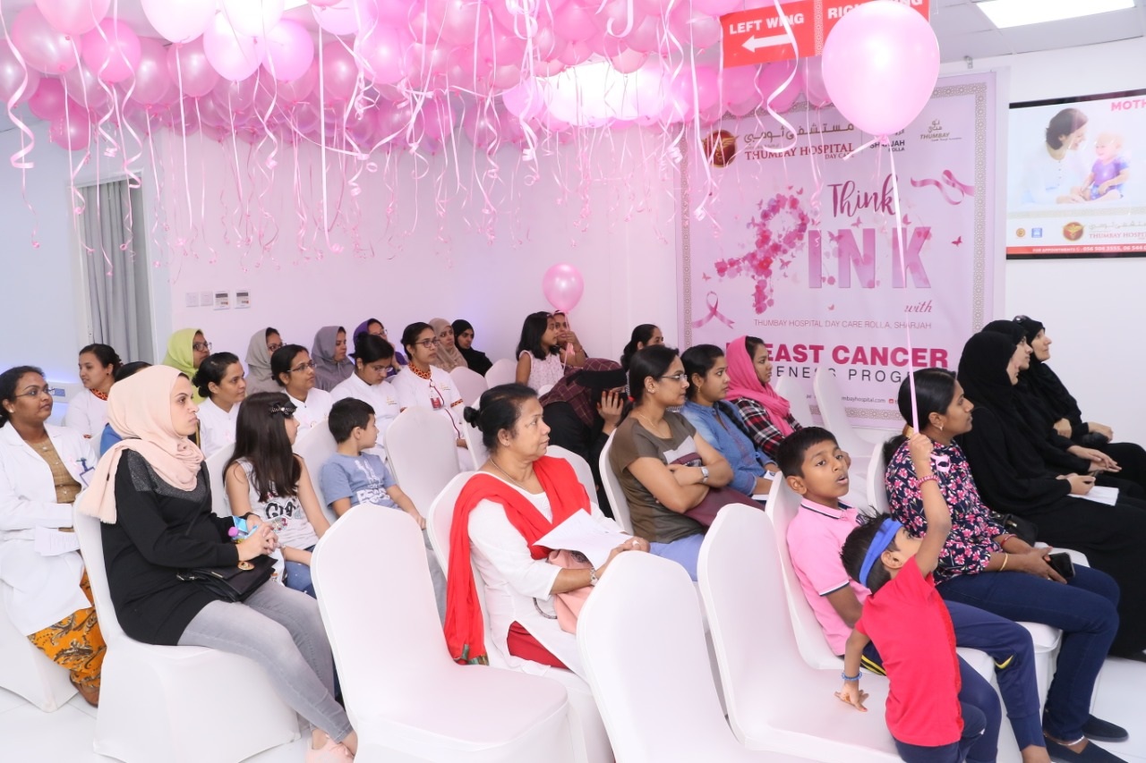 Thumbay Hospital Day Care Rolla Conducts Breast Cancer Awareness Program