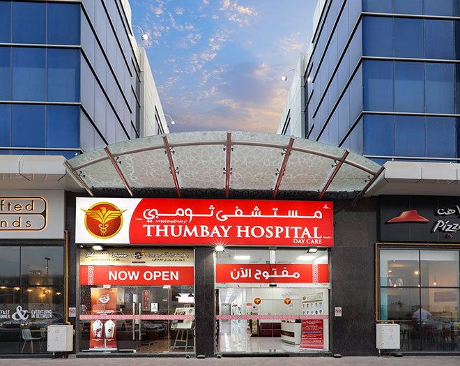 Thumbay Hospital day Care, Muweilah -  Sharjah
