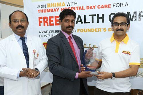 Thumbay Hospital Day Care, University city Road-Muweilah Sharjah, conducts a Free Health Awareness Program