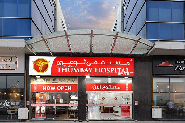 Thumbay Hospital Day Care, University City Road Muweilah-Sharjah Conducts Free Health Camp at NADEC (National Agricultural Development Company) Staff Accommodation in Sharjah