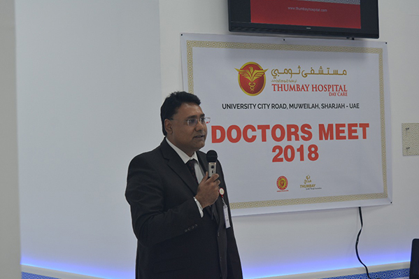 Thumbay Hospital Day Care Muweilah Organizes 'Doctors Meet 2018'