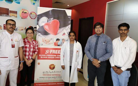 Thumbay Hospital Day Care, University City Road Muweilah-Sharjah Conducts Free Health Camp at Scion International in Sharjah.