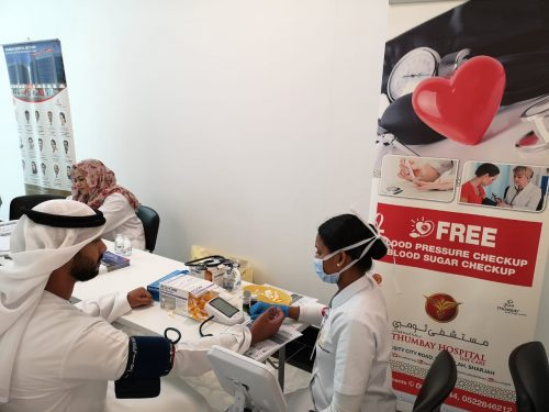 Thumbay Hospital Day Care, Muweilah-Sharjah Conducts Free Health Camp at Sharjah Book Authority