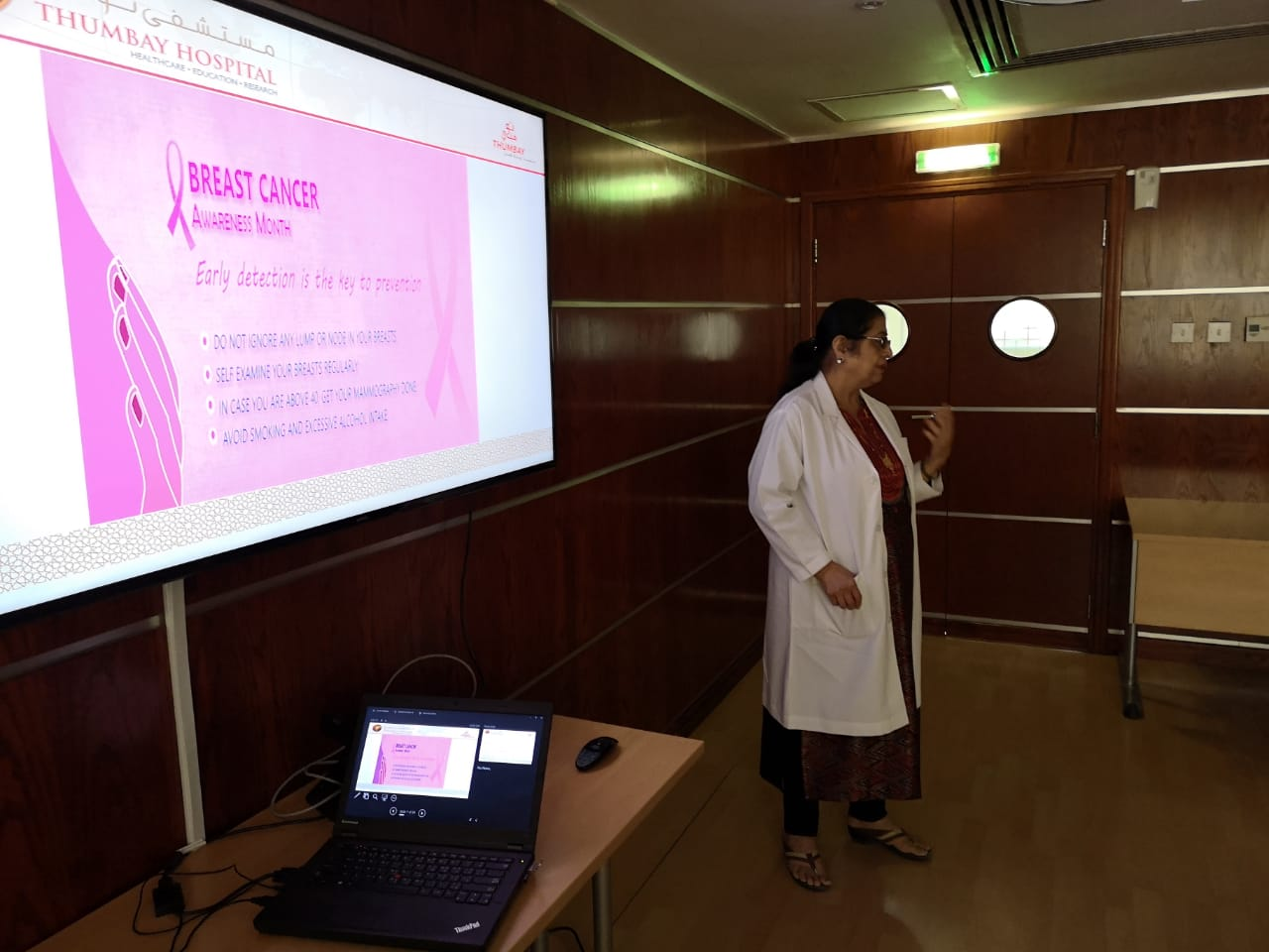 Thumbay Hospital Day Care, University City Road Muwailah-Sharjah Organized Breast Cancer Awareness Event in GECO(A part of Al Batha Group)