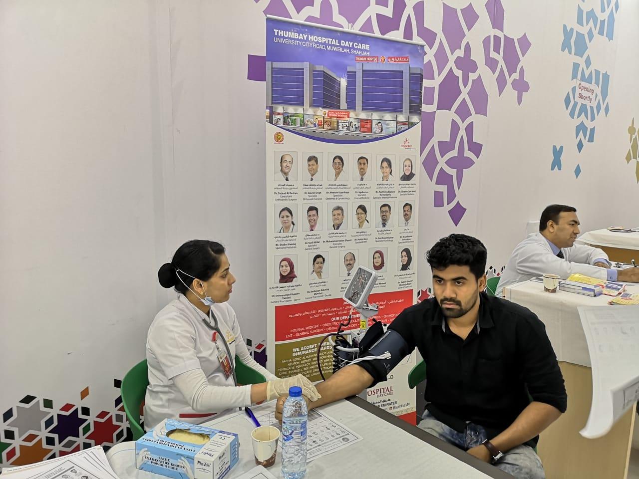 Thumbay Hospital Day Care,University City Road Muweilah Sharjah organized Health Check Up Camp at Safari Mall Sharjah