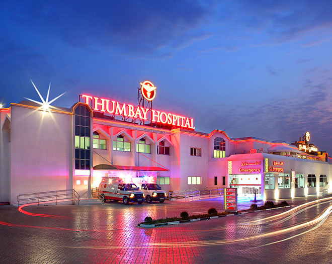 Thumbay Hospital, Dubai