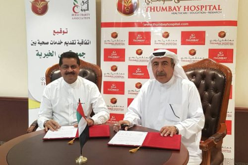 Thumbay Group Signs MoU with Dubai Charity Association to Support Economically Weaker Sections of Society in areas of Healthcare, Education and Other Activities