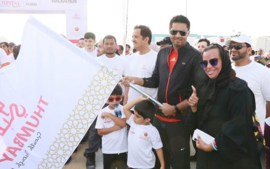 Around 1600 People Including People of Determination, Corporate Teams, School Children Join Tolerance Walkathon Organized by Thumbay Hospital Dubai