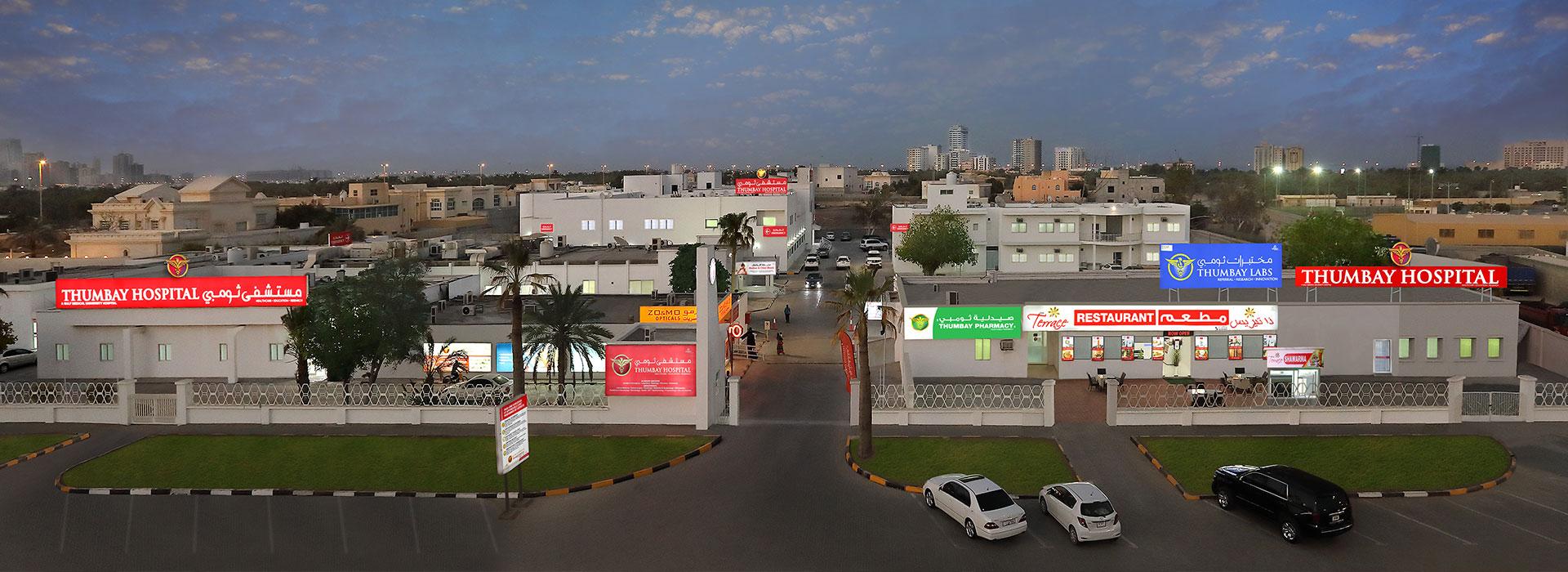 Thumbay Hospital, Fujairah