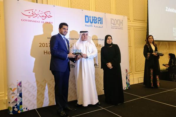 Thumbay Hospital Dubai Partners with DXH DUBAI Dubai Health Experience – A Medical Tourism Initiative