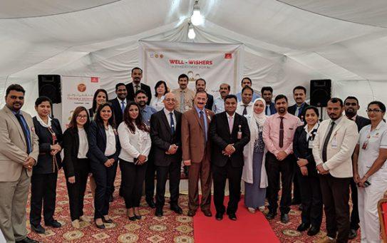Thumbay Hospital Fujairah Organizes Well-wishers' Meet