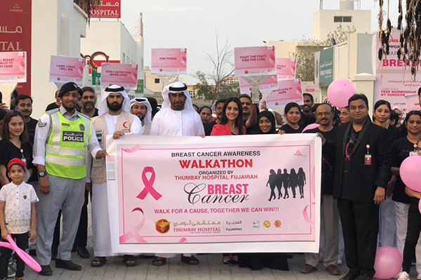 Thumbay Hospital Organizes Week-Long Series of Programs to Mark Breast Cancer Awareness Month
