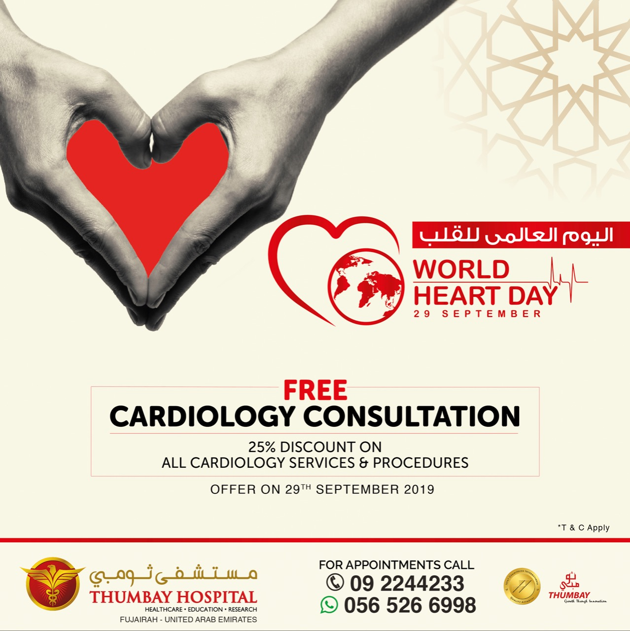 Free Cardiologist Consultation at Thumbay Hospital Fujairah on 'World Heart Day'