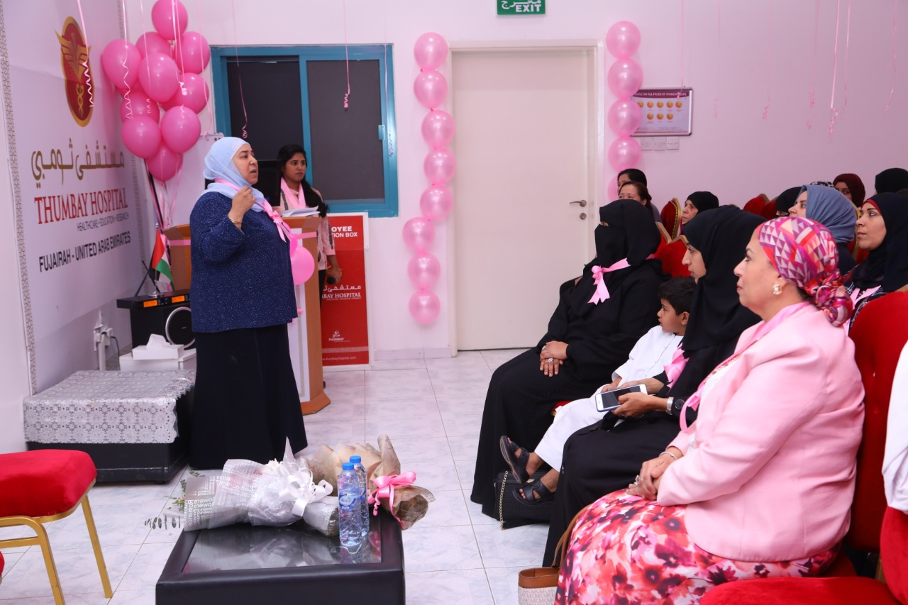 Thumbay Hospital Fujairah Organizes Breast Cancer Awareness Event