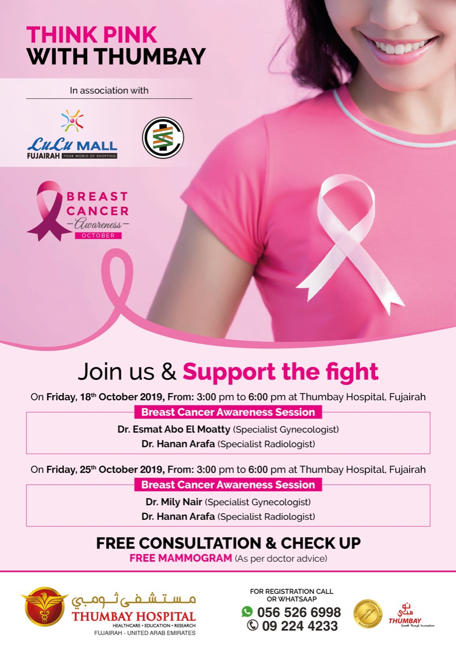 Thumbay Hospital Fujairah to Conduct Breast Cancer Awareness Programs