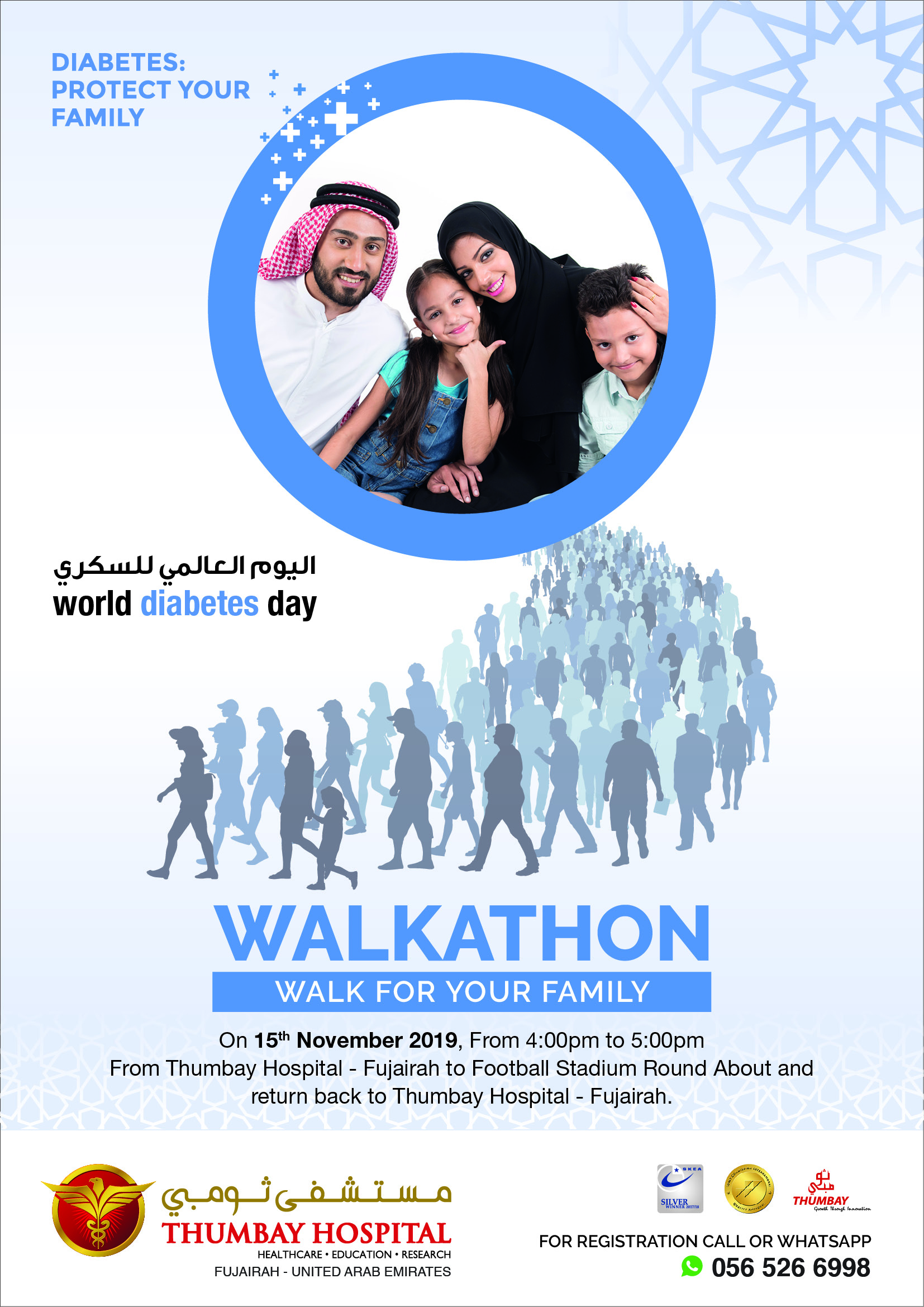 On World Diabetes Day Thumbay Hospital – Fujairah, will launch a diabetes awareness campaign