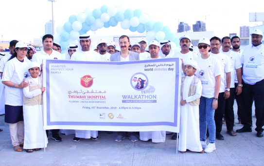 Thumbay Hospital Fujairah Celebrates World Diabetes Day