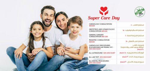 Thumbay Hospital Fujairah Announces Attractive Discounts as Part of 'Super Care Saturday'