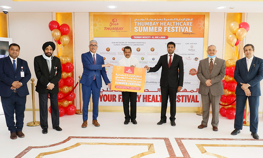 A Mega 8-week Long Online Summer Health Festival Launched by Thumbay Group
