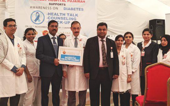 مستشفى ثومبي تقيم حدثاً للتوعية بمرض السكري و تطلق عيادة للسكري بمناسبة اليوم العالمي للسكري.