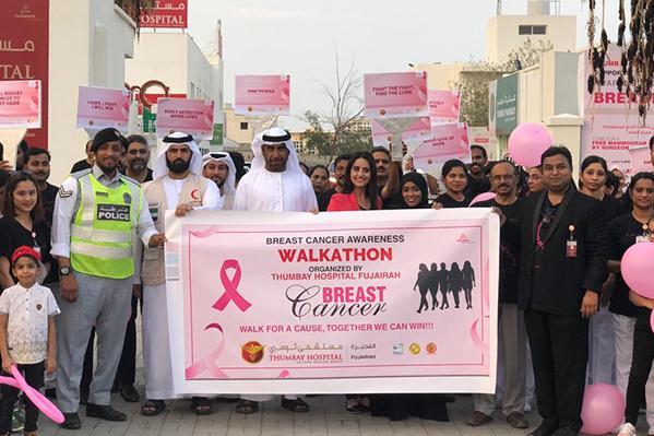 مستشفى ثومبي ينظم حملة توعية بسرطان الثدي لمدة أسبوع لتعزرز الوعي بشأن سرطان الثدي