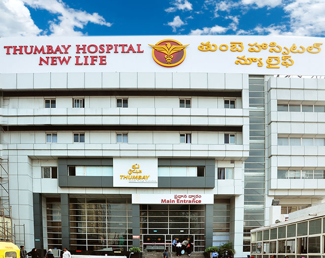 Thumbay Hospital New Life, Hyderabad - India