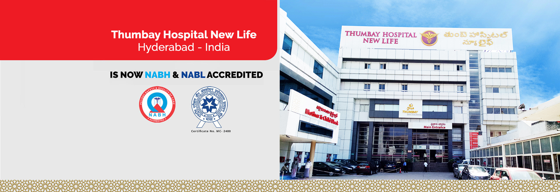 Thumbay Hospital Buliding