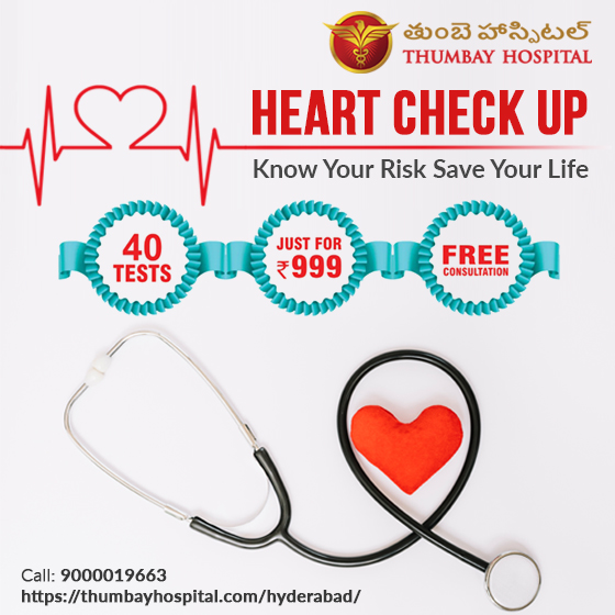Special Heart Package