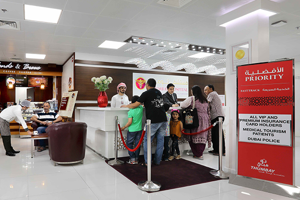 Thumbay Hospital to Organize Medical Tourism Meet in Dhaka on August 5