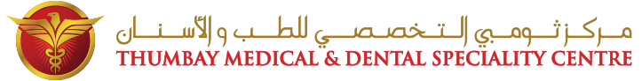 Thumbay Medical & Dental Speciality Centre