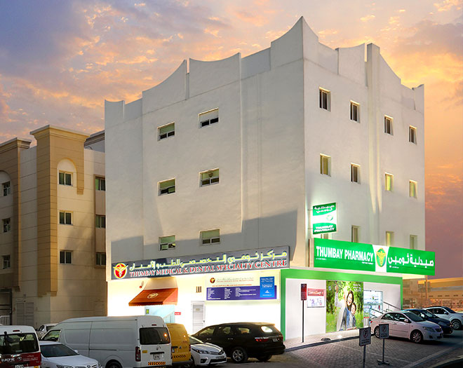 Thumbay Medical & Dental Speciality Centre, Sharjah