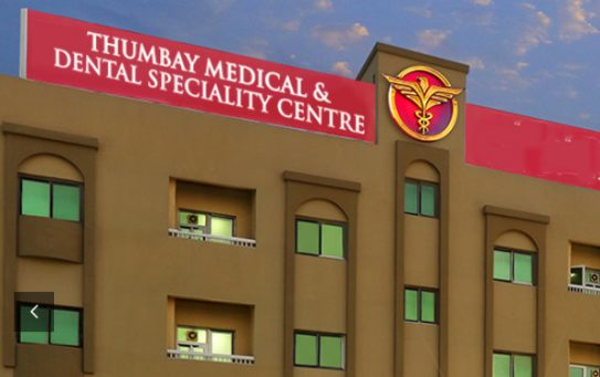 Thumbay Medical & Dental Specialty Centre Sharjah conducts Health Awareness Camp at Wanderers Sports Club