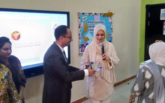 Thumbay Medical & Dental Specialty Centre Sharjah Organized Dermatology Lecture At Delhi Private School On 29th August 2019