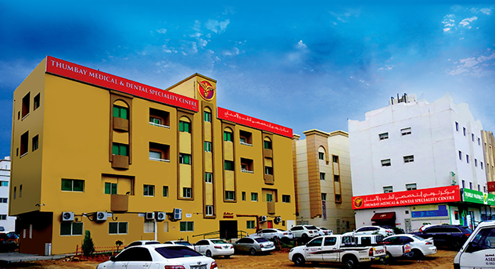 Thumbay Medical & Dental Speciality Centre, Sharjah