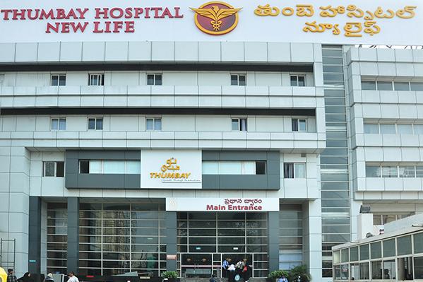 Thumbay Hospital Hyderabad