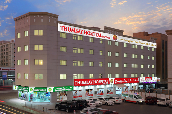 Thumbay Hospital Day Care Rolla