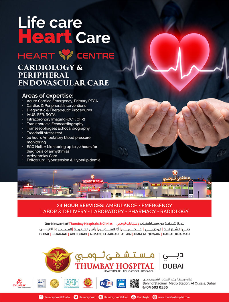 Cardiology ad for Mt. Sinai   Healthcare advertising ...  Cardiology Ads
