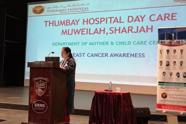Thumbay Hospital Day Care, University City Road
