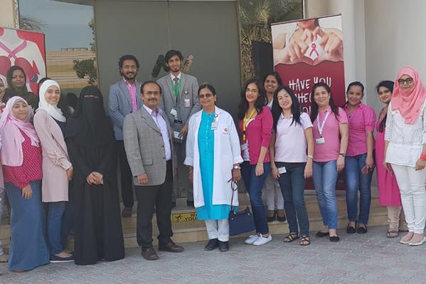 Thumbay Medical Dental Specialty Centre