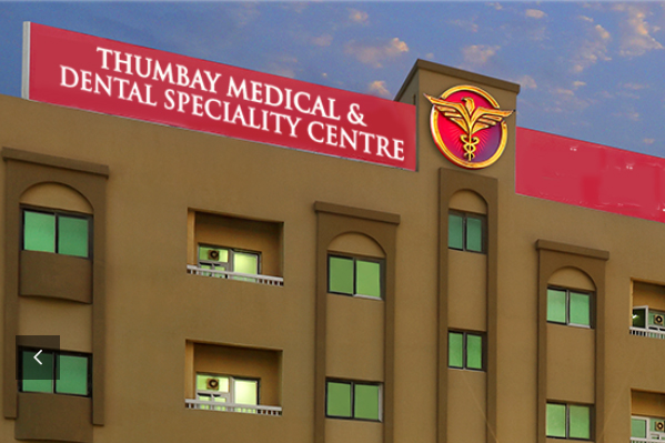 Thumbay Hospital Sharjah