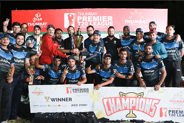 Thumbay Premier T20 League